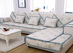 沙發墊怎么鋪不掉 沙發墊怎么鋪好看 什么材質的沙發墊好