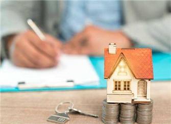 房贷结清需要哪些手续 房贷结清多久解除抵押 房贷结清后解押需要什么资料