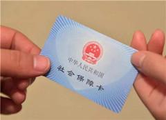北京社保繳費比例2020年7月起 北京2020至2021社?;鶖?北京市社?;鶖狄挥[表2020