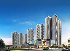 如何查詢房地產開發商資質 房地產開發資質等級區別 房地產開發暫定資質開發面積