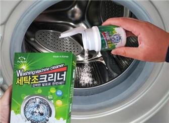 洗衣机清洗剂哪个牌子好 洗衣机清洗剂的使用方法 洗衣机清洗剂真的有用吗