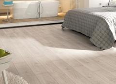 橡木地板和金剛柚地板哪個好 橡木地板和松木地板哪個好 橡木地板怎么打理