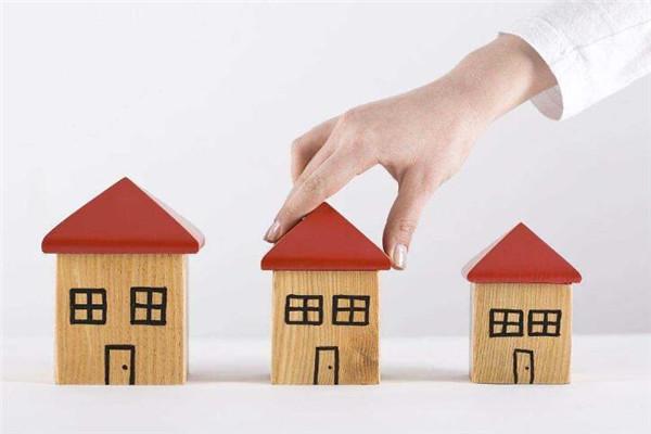 房屋贷款抵押