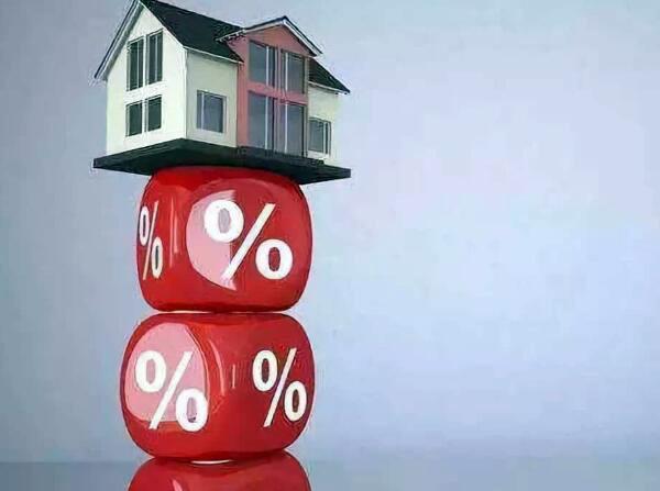 买房贷款审批