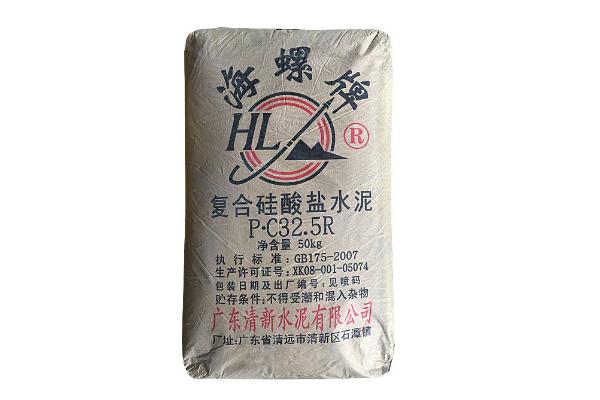 復合硅酸鹽水泥