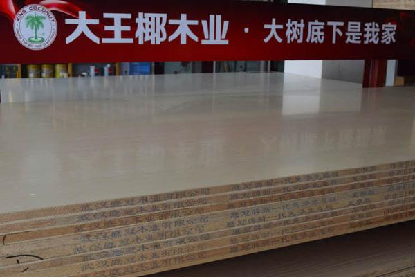 大王椰生態板