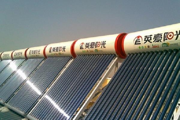 英豪陽光太陽能