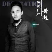 重庆设计师黄超