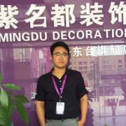 紫明都装饰设计师夏江灿