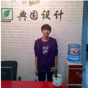 杭州典固建筑装饰设计师汤杰