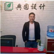 杭州典固建筑装饰设计师曹相伟