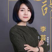 济南鲁公大宅装饰设计师李云