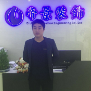 南京帝景装饰设计师刘林波