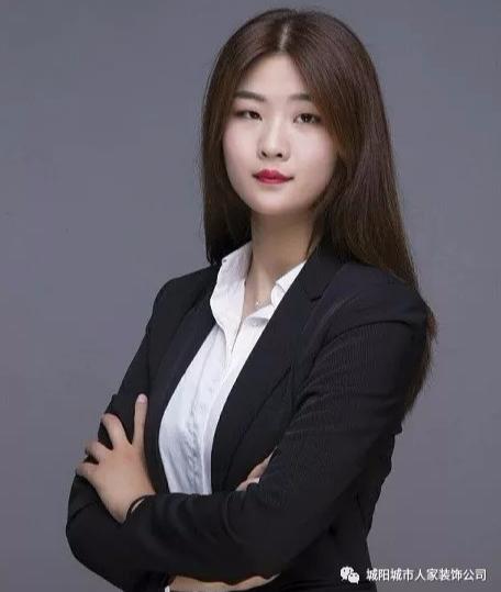 城阳华杰东方设计师刘鑫鑫