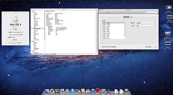 蘋果筆記本裝XP系統詳細步驟