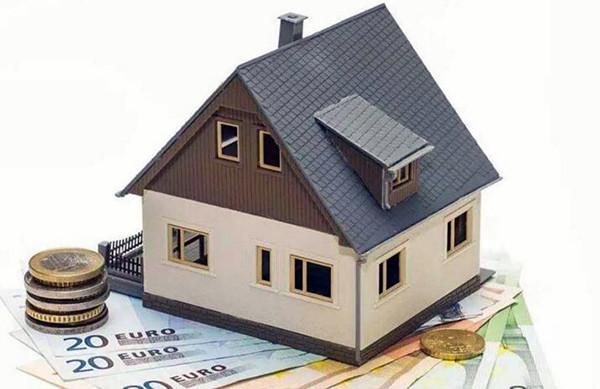 贷款买房还款方式有哪些