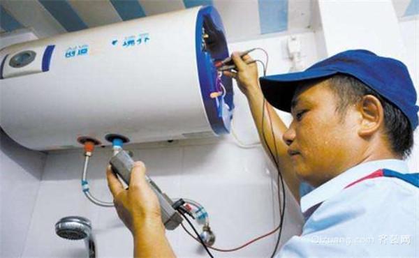 热水器维修孔