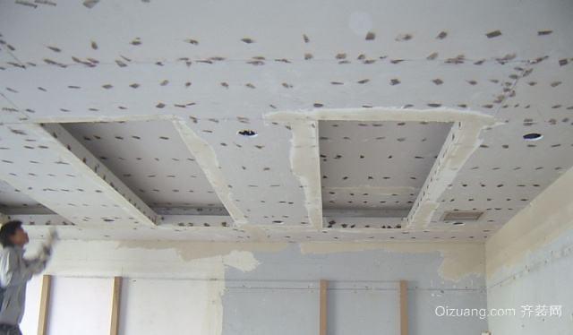 防水石膏板吊顶材料特点介绍