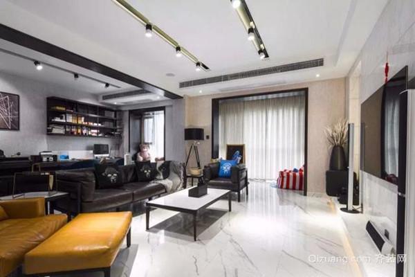 130㎡后现代风格客厅装修设计