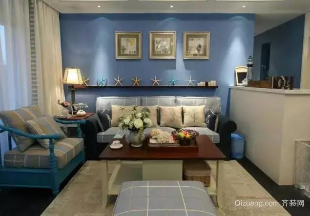 80㎡地中海式客厅装修