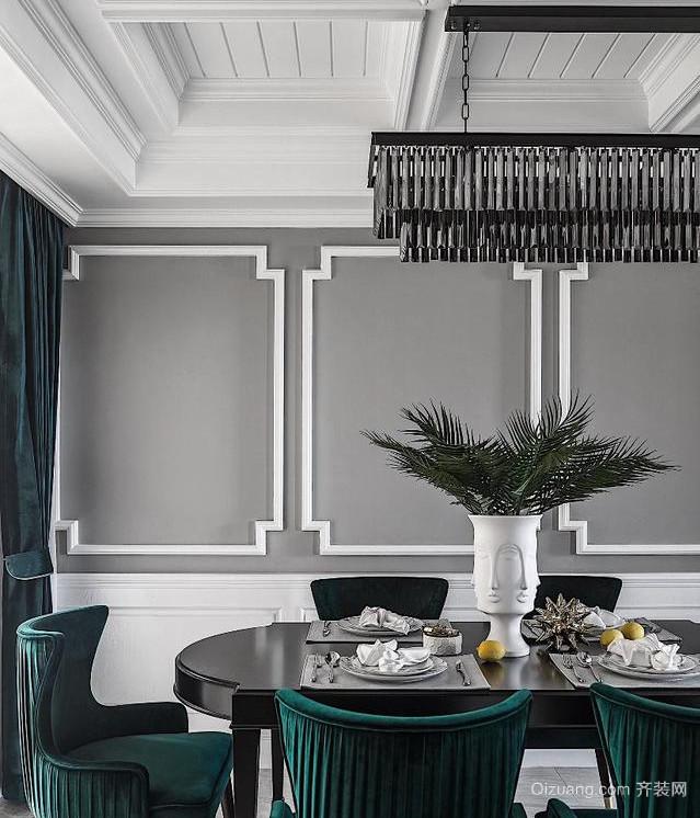 138㎡三室两厅美式风餐厅设计