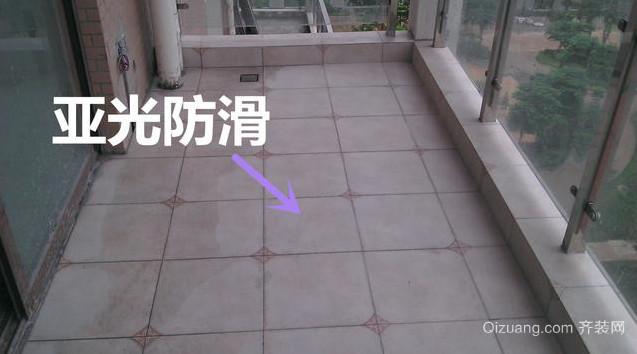 阳台区域瓷砖选购