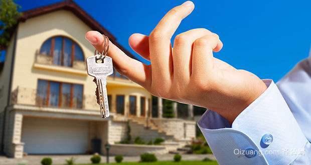 买房的流程