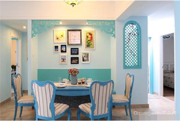 餐厅拒绝蓝色