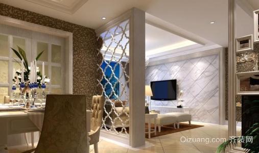 建湖未来城中式风格两居室传统装修设计