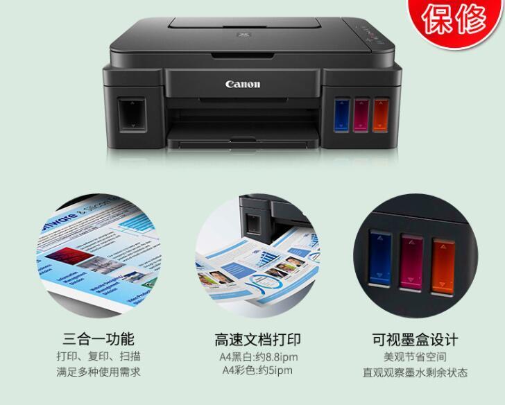 佳能家用打印机卡纸怎么办