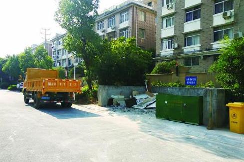 合肥装修垃圾清运费标准