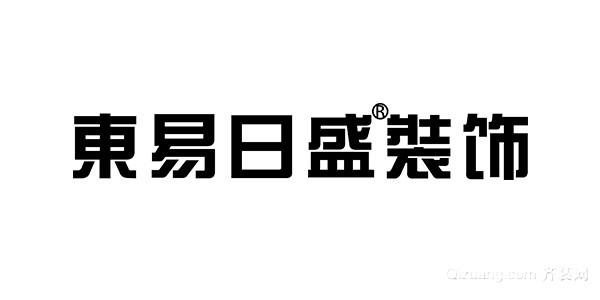济南囗碑好的装修公司
