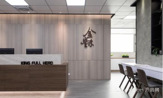 办公室现代风装修案例