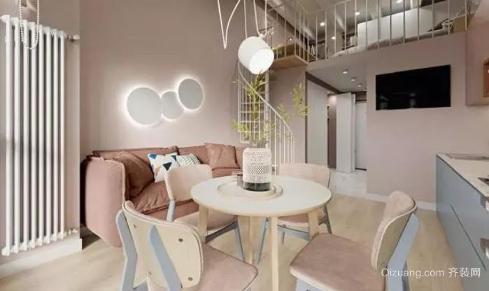 loft餐客厅装修效果图