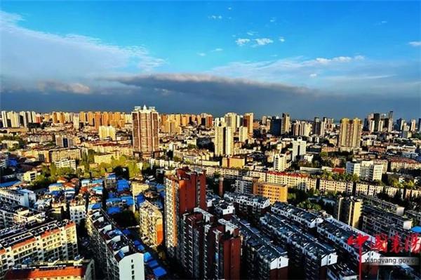杭州市高层次人才分类目录