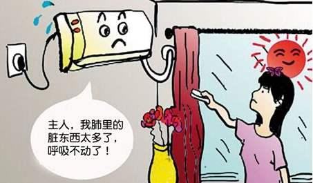 空调制热效果差怎么办