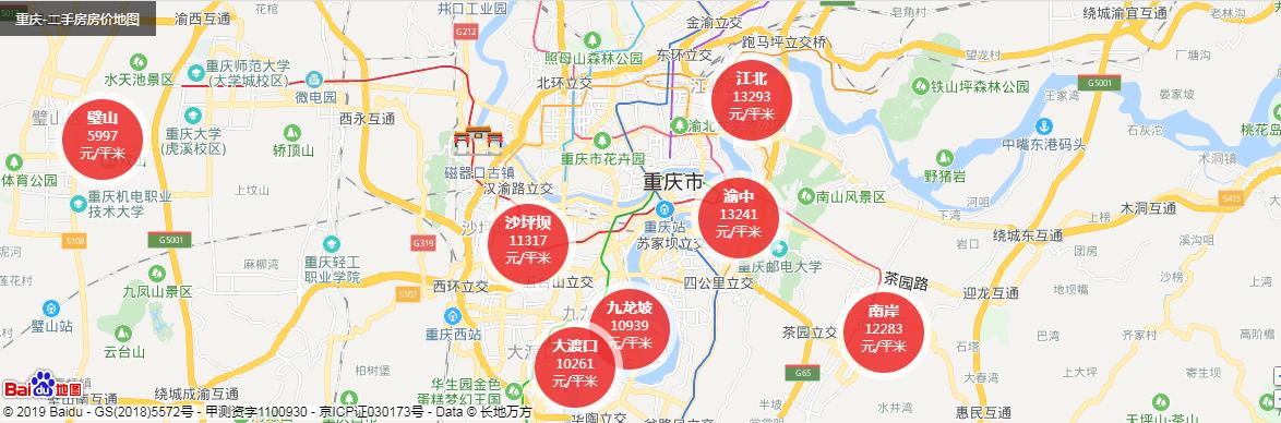 重庆二手房房价地图