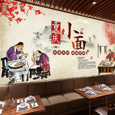 重庆小面餐馆装修效果图