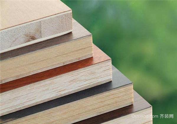 细木工板名牌排行榜
