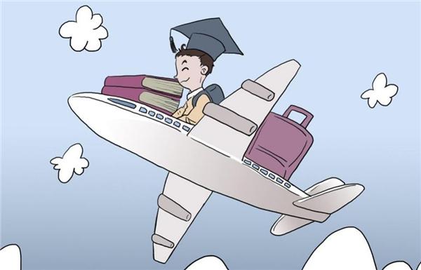 南京留学生优惠政策