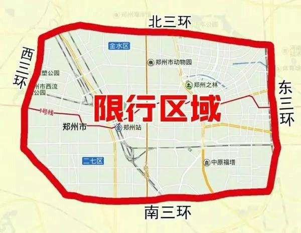 郑州十月限行时间和范围