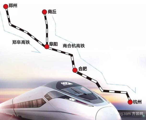 阜阳高铁最新消息