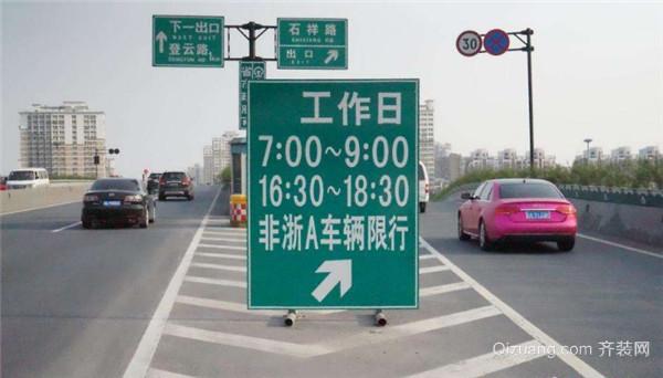 杭州限行外地车怎么开