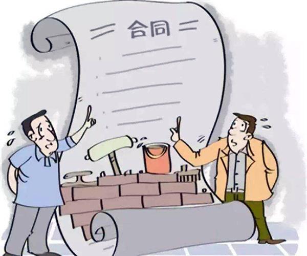 买房签<a href='http://www.polishteacher.com/baike/hetong/' target='_blank' class='inlink-word-color'>合同</a>要注意的十大细节