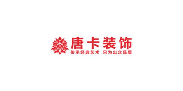 重庆唐卡装饰基装价格