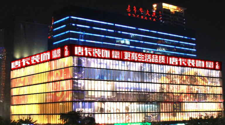 重庆家装整装公司排名