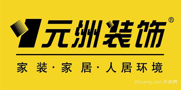 济南市所有装饰公司
