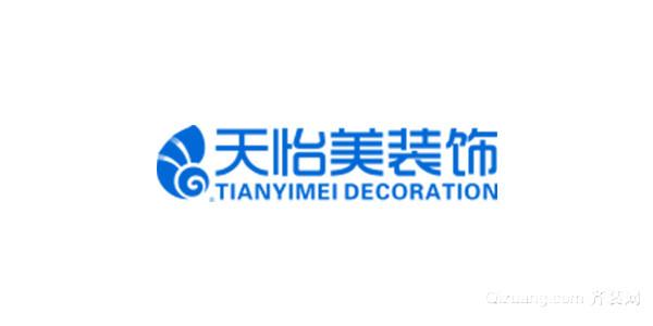 重庆别墅设计公司排名