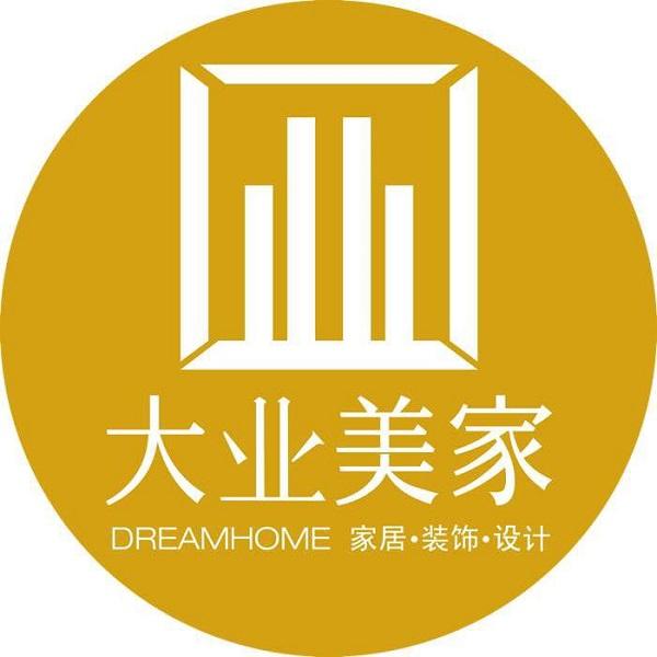 南京大业美家装饰公司logo