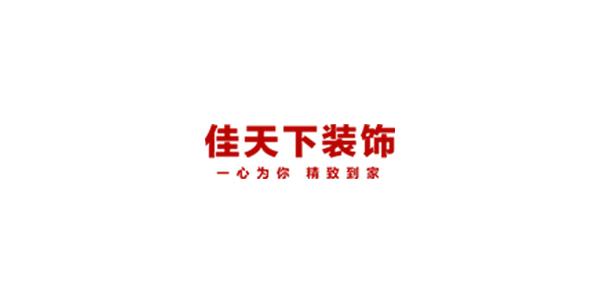 重庆室内设计公司名单